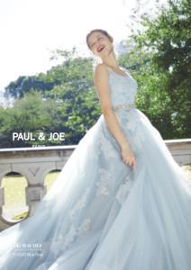 PJ-0023_BlueGray_image